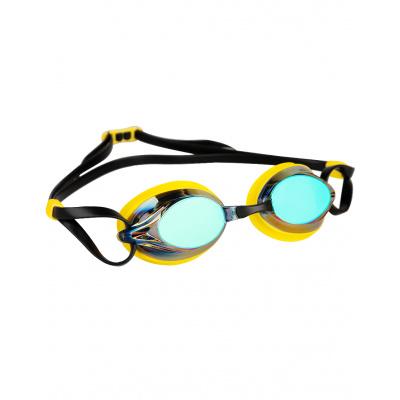 Plavecké brýle SPURT Rainbow