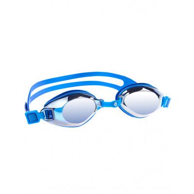 Plavecké brýle Predator Mirror