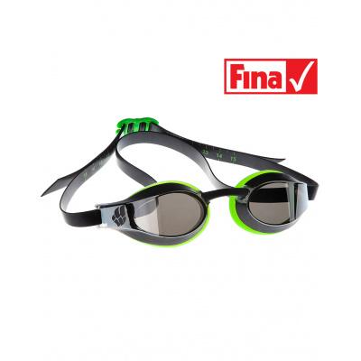 Plavecké brýle X-LOOK Mirror