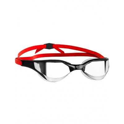 Plavecké brýle RAZOR Mirror