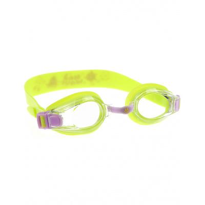 Plavecké brýle BUBBLE KIDS