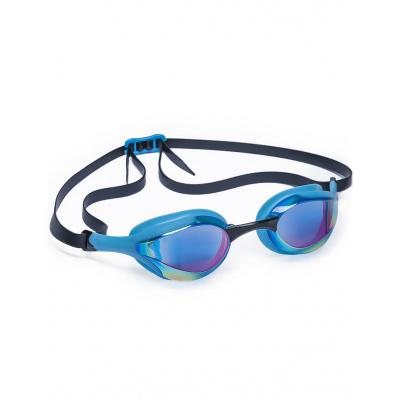 Plavecké brýle ALIEN Rainbow